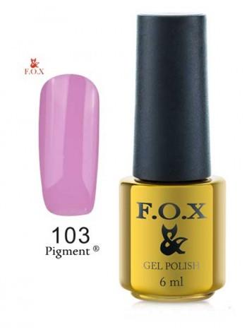 Гель лак FOX 103 gold Pigment светлая слива