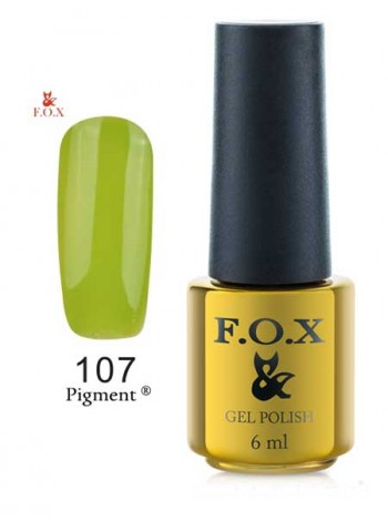 Гель лак FOX 107 gold Pigment желто-зеленый