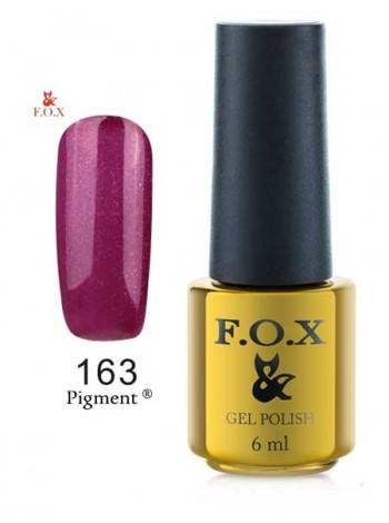 Гель лак FOX 163 фиолетово-красный