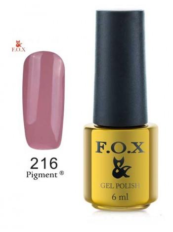 Гель лак FOX 216 gold Pigment турецкий розовый