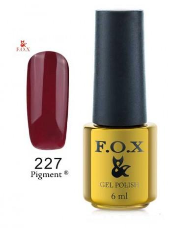 Гель лак FOX 227 gold Pigment перламутрово-рубиновый