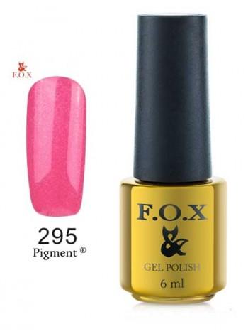 Гель лак FOX 295 gold Pigment темный розовый с блеском