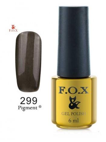 Гель лак FOX 299 gold Pigment плотный коричневый