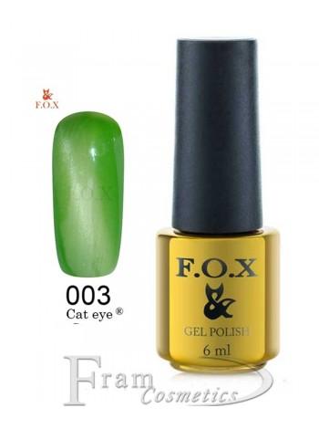Гель лак FOX 003 кошачий глаз салатово-зеленый