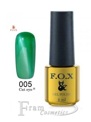 Гель лак FOX 005 Кошачий глаз ярко-зеленый