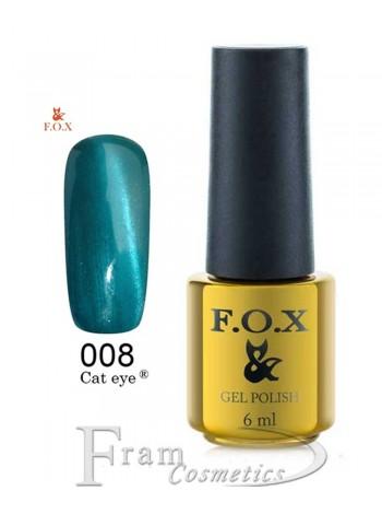 Гель лак FOX 008 Cat eye лазурно-синий