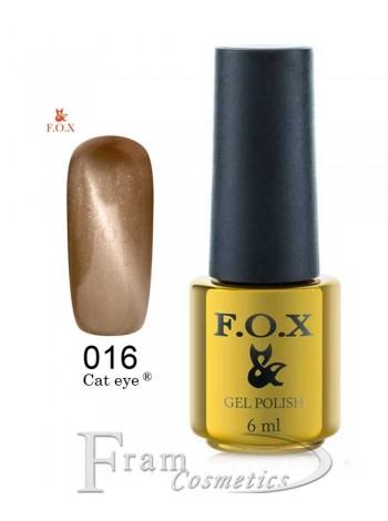 Гель лак FOX 016 Cat eye оливково коричневый