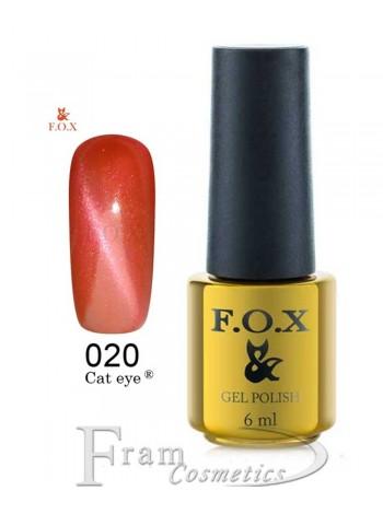 Гель лак FOX 020 Cat eye карминово-розовый