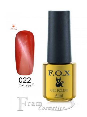 Гель лак FOX 022 Cat eye красновато оранжевый