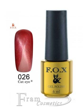 Гель лак FOX 026 Cat eye красновато коричневый