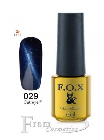 Гель лак FOX 029 Cat eye пурпурно синий
