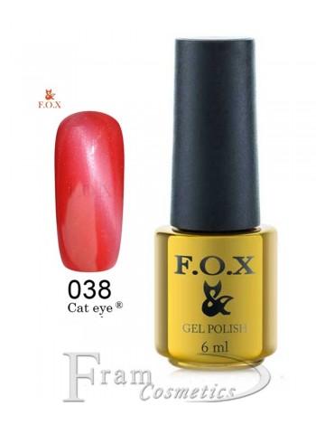 Гель лак FOX 038 Cat eye ализариновый красный