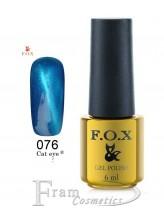076 FOX гель лак gold Cat eye 6ml