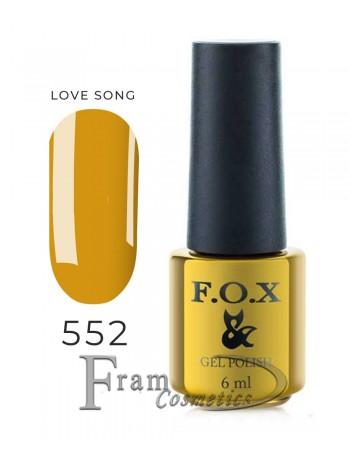 Гель лак FOX 552 Love Song гуммигут