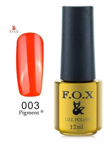 003 FOX Гель-лак Gold Pigment 12ml