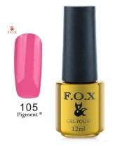 105 FOX гель-лак gold Pigment 12ml
