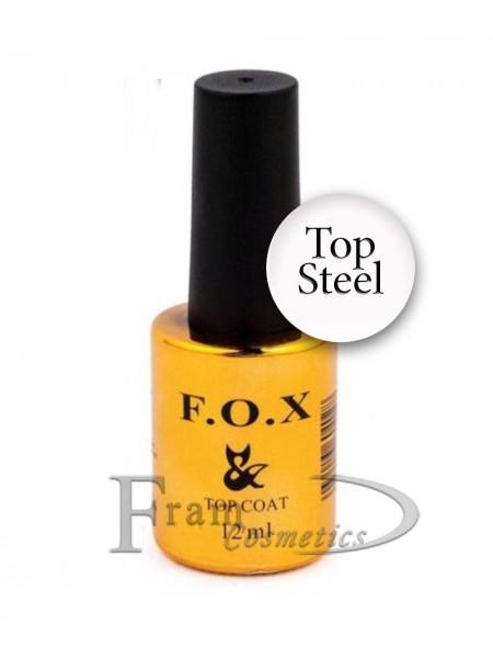 Топовое покрытие для ногтей FOX Top Steel