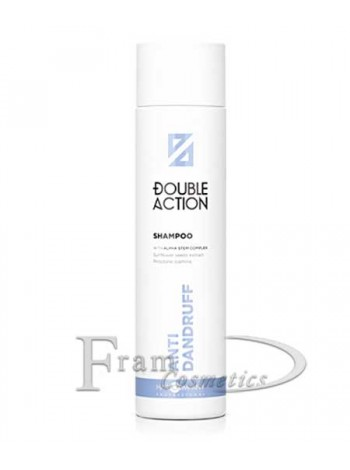 Шампунь против перхоти Hair Company Double Action 7415