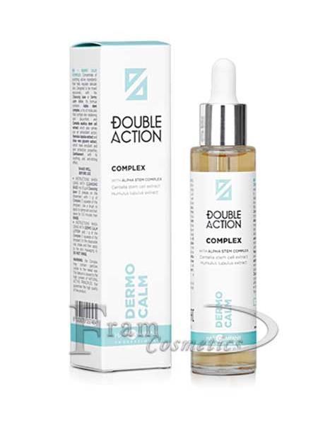 Комплекс смягчающий Hair Company Double Action