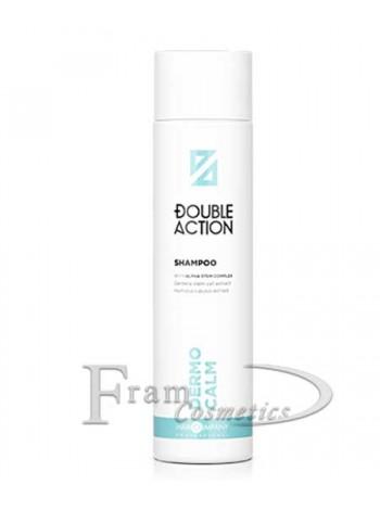 Шампунь смягчающий Hair Company Double Action