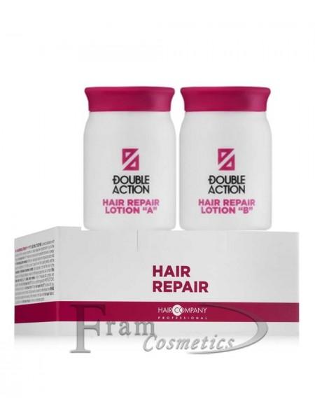 "Лосьон восстанавливающий ""А+B"" Hair Company Double Action"