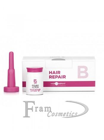 "Лосьон восстанавливающий ""B"" Hair Company Double Action"