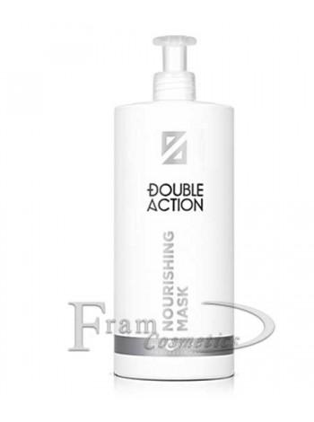 Маска питательная Hair Company Double Action