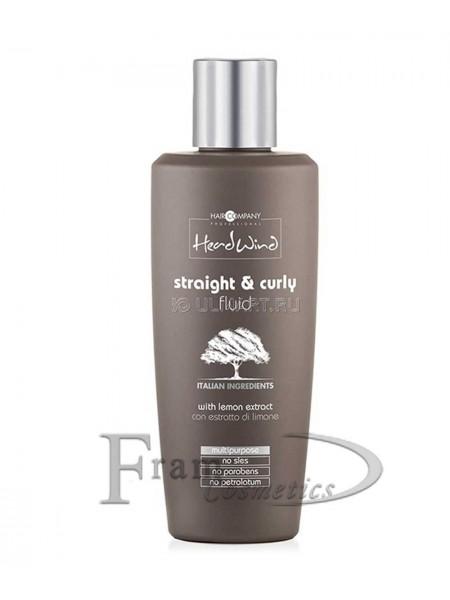 Средство для укладки прямых и кучерявых волос Hair Company