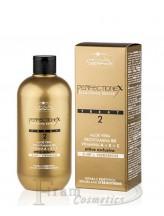 Perfectionex Step 2 Hair Company 500ml