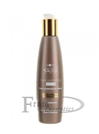 Термозащитная сыворотка для волос Hair Company Inimitable Style