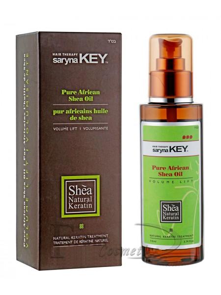 Масло Ши восстанавливающее для объема волос Saryna Key Volume Lift
