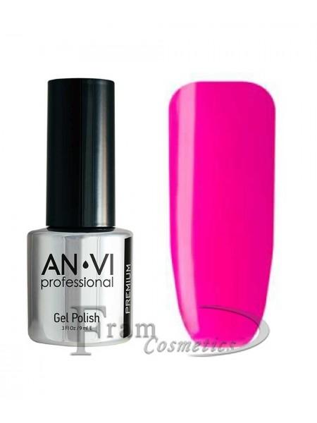"""Гель лак ANVI №010 """"анилиновый пурпур"""""""