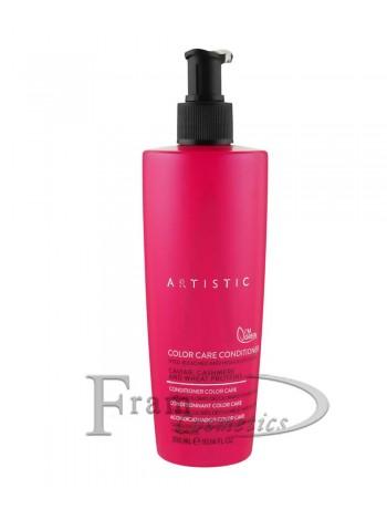 Кондиционер для окрашенных волос Artistic Hair
