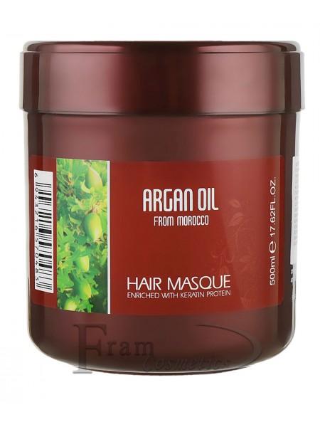 Маска для волос с протеинами кератина Bingo argan oil