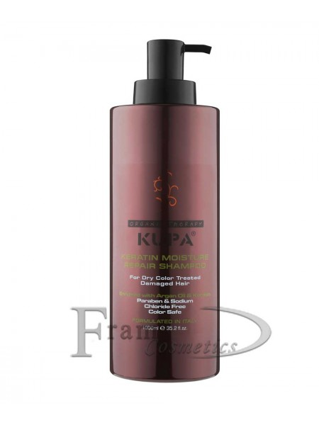 Шампунь увлажняющий для восстановления волос Bingo Keratin