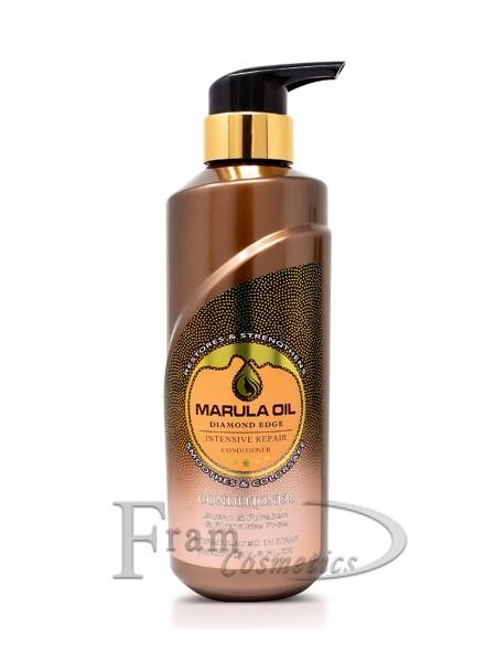 Интенсивный восстанавливающий кондиционер Марулы Bingo Marula oil