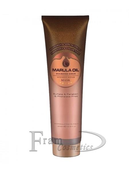 Интенсивная маска для волос с маслом Марулы Bingo Marula oil