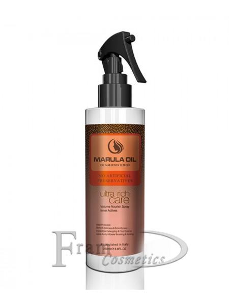 Профессиональный увлажняющий спрей для объема волос Bingo Marula oil