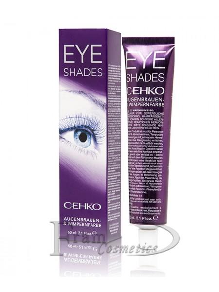 Краска для бровей и ресниц Cehko Eye Shades