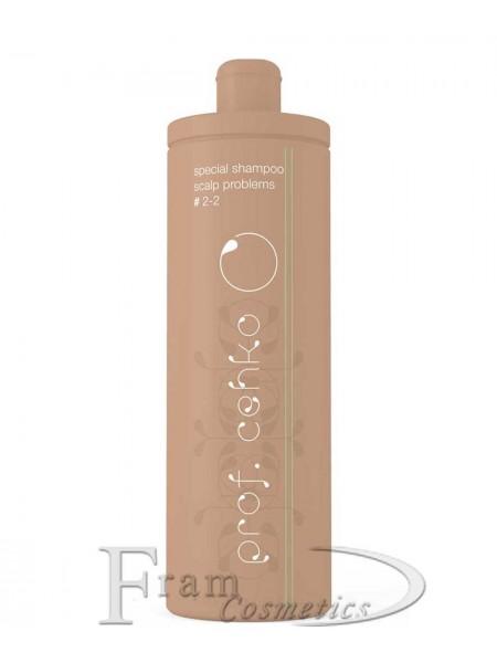 Спеціальний шампунь для проблемної шкіри голови C:EHKO Prof
