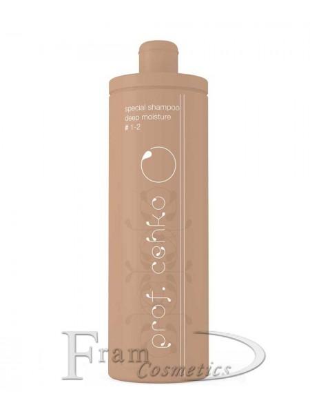 Специальный шампунь для глубокого увлажнения C:EHKO 1000ml