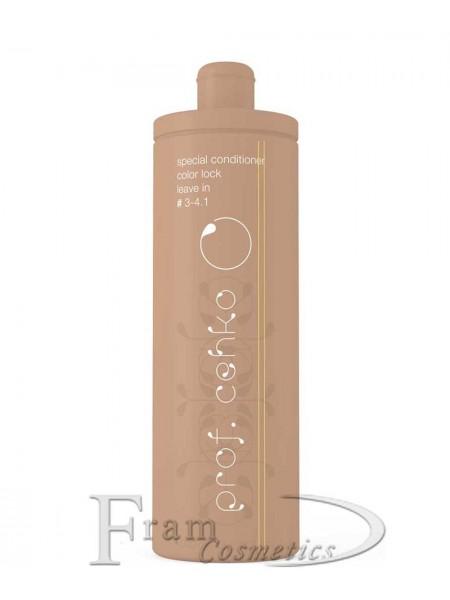 Спеціальний кондиціонер для фарбованого волосся C:EHKO Prof #3-4.1