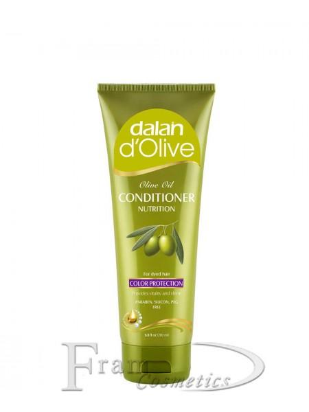Кондиционер для окрашенных волос Dalan 200ml