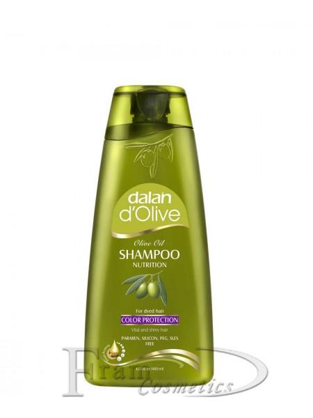 Шампунь для объема волос Dalan 200ml