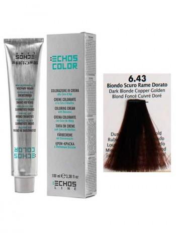 """6/43 Краска для волос Echos Color """"русый медный золотистый"""""""