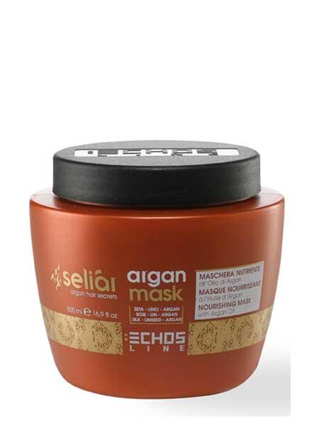Маска с аргановым маслом. Echosline 500ml