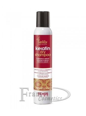Сухой шампунь с кератином Echosline Seliar Keratin