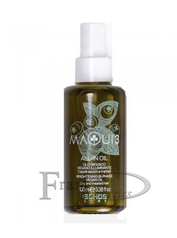 Двухфазное веганское масло для блеска Echosline Maqui