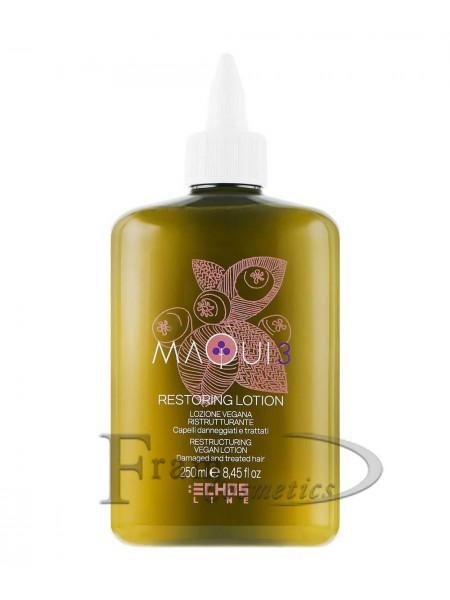Лосьон восстанавливающий Echosline Maqui 3