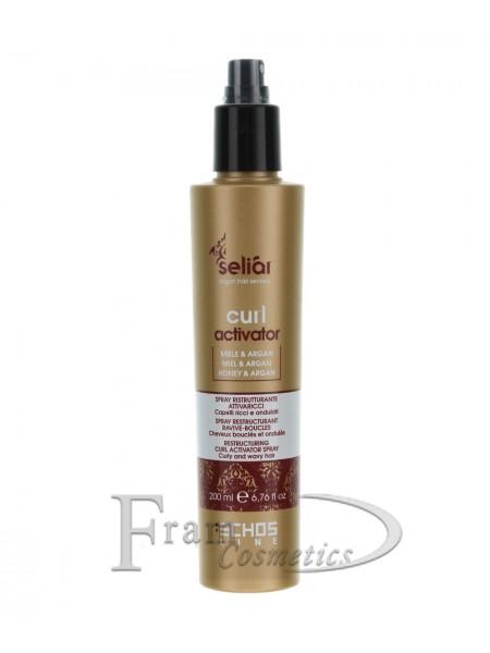 Активатор для вьющихся волос Echosline Seliar Curl